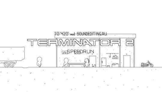 terminator-2-speedrun-TO 420