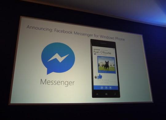 Facebook Messenger Bientot Disponible Windows Phone