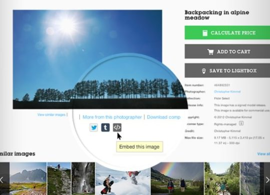 Getty Images Integration Site