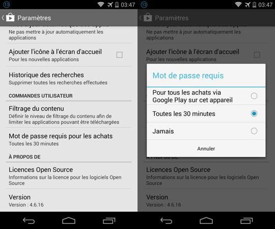 Google Play Achat Mot de passe requis