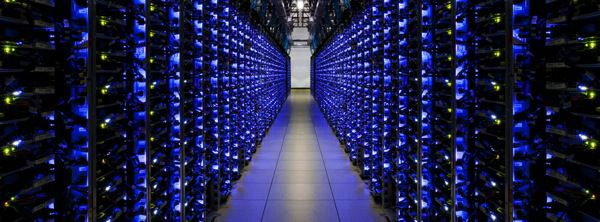 Datacenter Serveurs 600x222