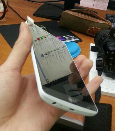 LG G3 Avant Fuite