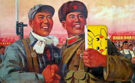 Nintendo-Chine