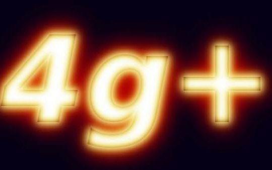 th_4gplus-03
