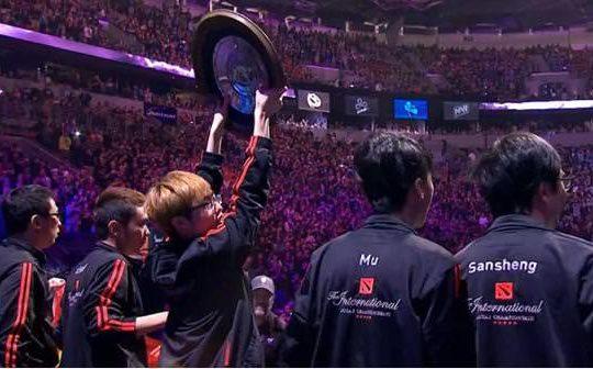 Dota2 vainqueur Chine