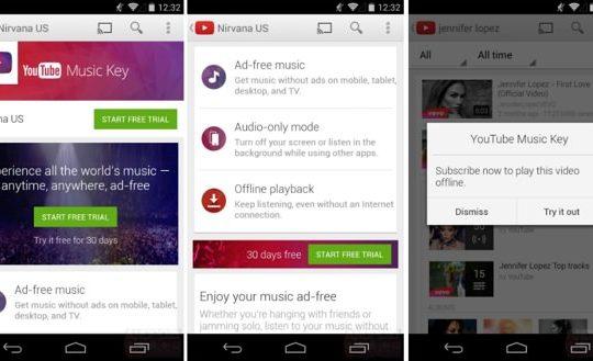 YouTube Music Key Fuite