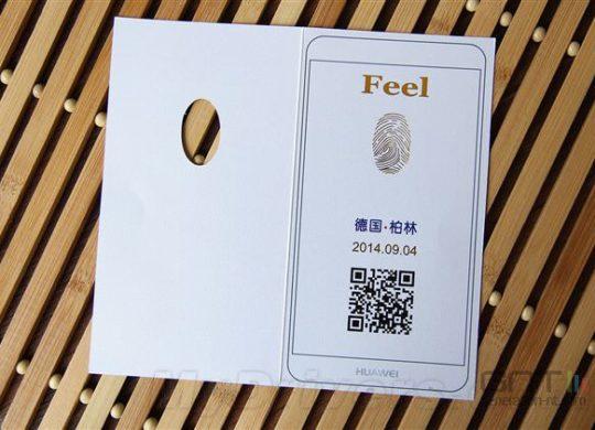 huawei-invitation-1_090258000001611454