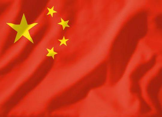 th_ChinaConsoles-News-1