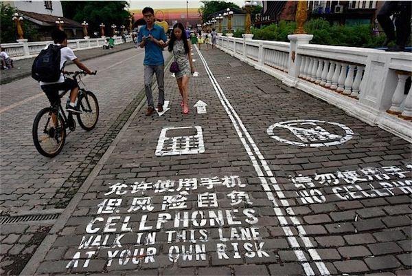 Chine Troittoir Voie Telephones
