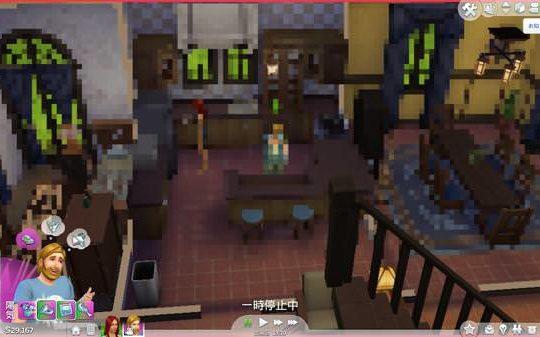 The Sim 4 pixels