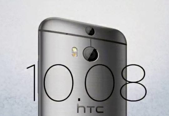 HTC M8 tease