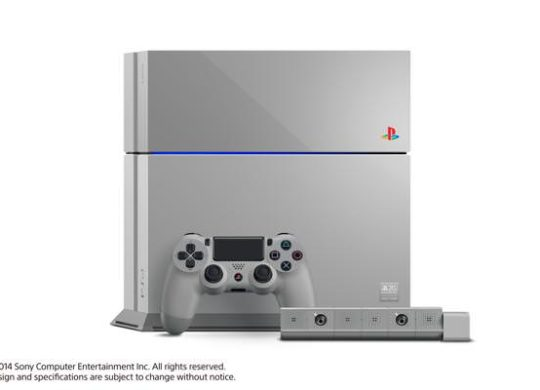 PS4 anniversary edition 1