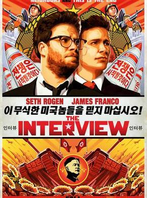 th_547a0646024277bb31ead3a5_the-interview-poster-franco-rogen