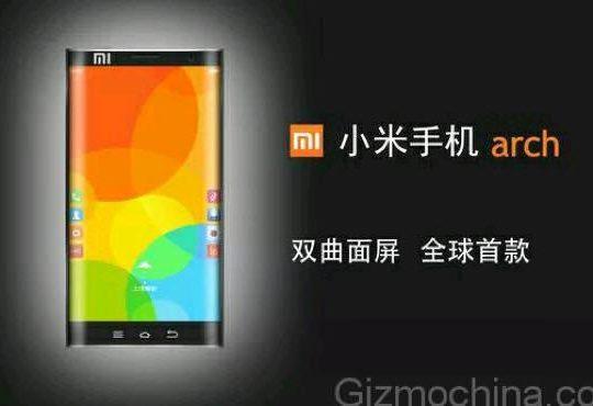 th_xiaomi-arch-curved-screen