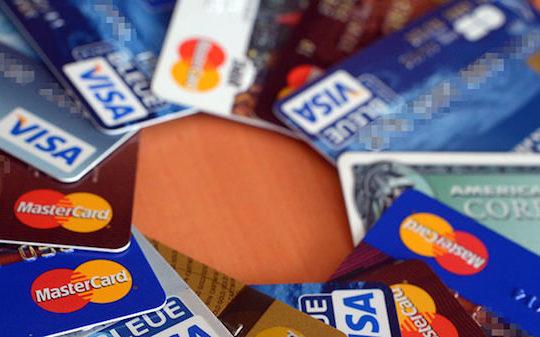 Cartes Bancaires Visa MasterCard