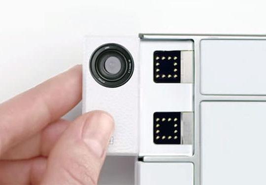 projectaracamera2-ara