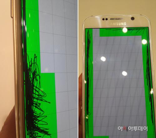 Galaxy S6 S6 Edge Probleme Ecran