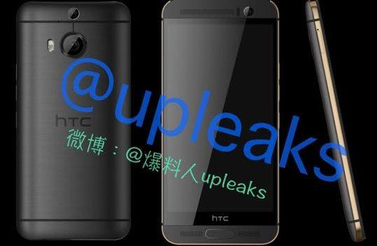 th_HTC One M9+