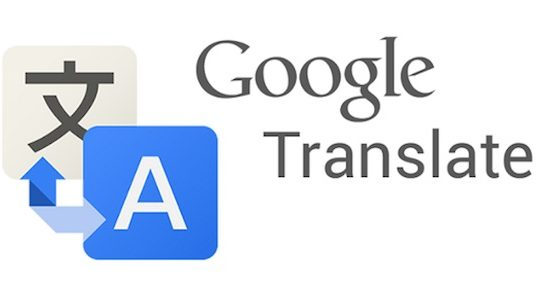 Google Traduction Logo