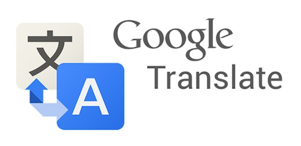 Google Traduction Logo