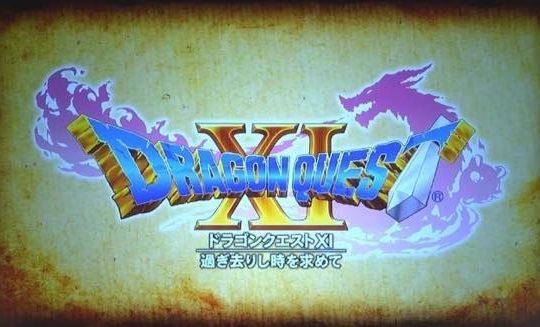 DragonQuestXI_Multi_Div_003