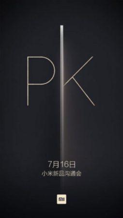 invitation-xiaomi