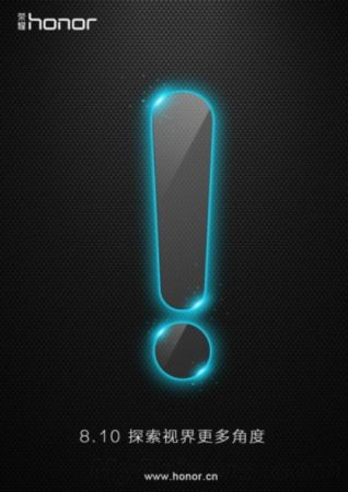 Honor teasing keynote