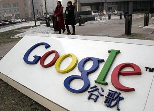 mn-China_Google__0501074391