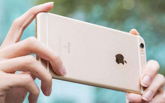 iPhone 6s Or Arriere