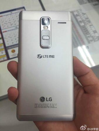 lg-glass-2-640x854