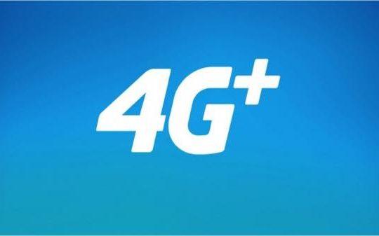 logo-4G+-630×354