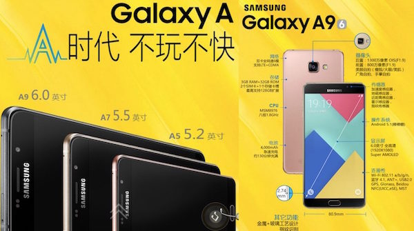 Galaxy A9 Officiel