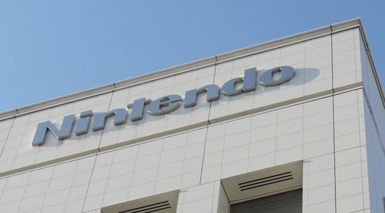 Nintendo Logo Batiment
