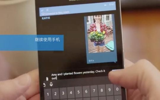 Lumia phone X