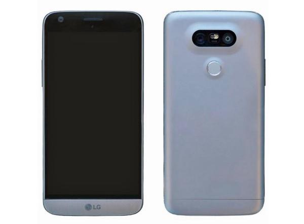 LG G5 Avant Arriere Gris