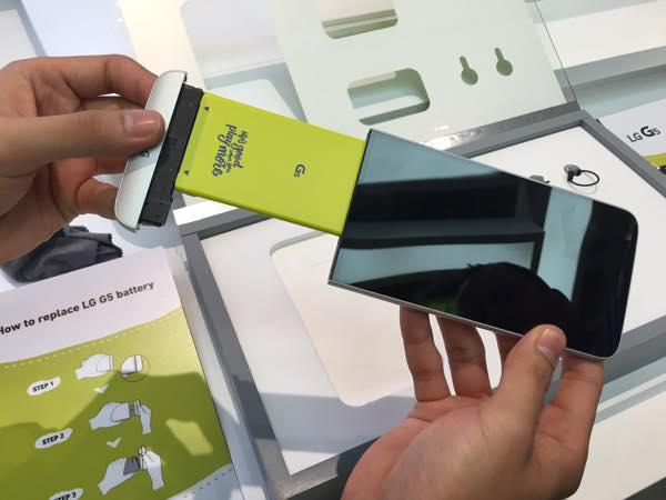 LG G5 MWC 2016
