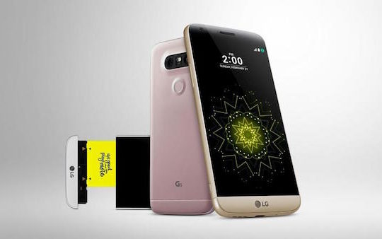 LG G5 Officiel