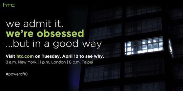 HTC 10 Date Presentation