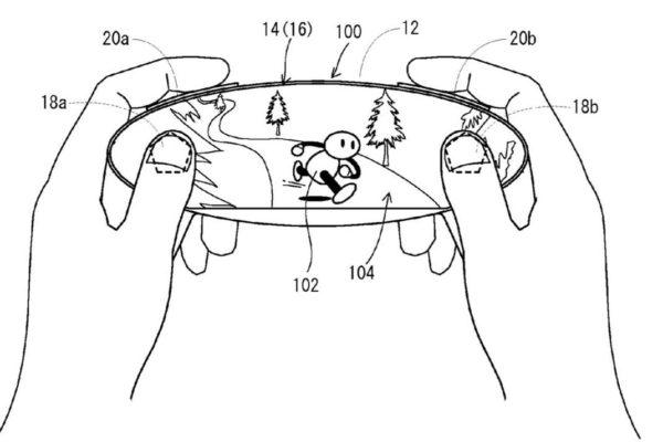 Nintendo NX brevet