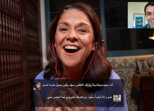 Skype Translator Arabe