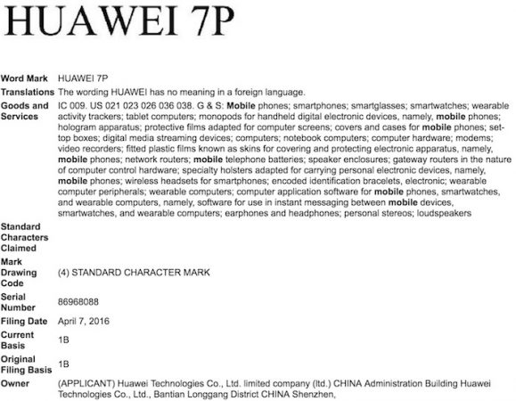 Huawei 7P Depot Marque