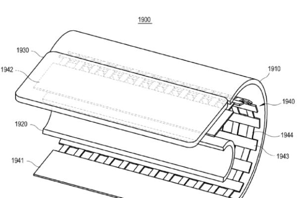 Samsung-Brevet-Flex