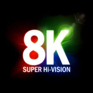 Image article Le Galaxy S11 pourrait enregistrer la vidéo en 8K !