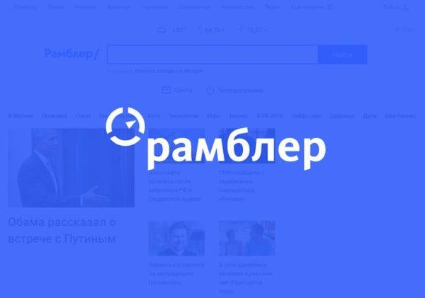 Rambler.ru Logo