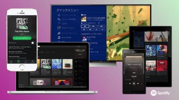 spotify-japon