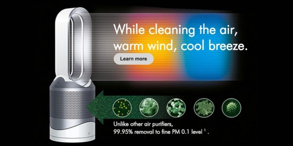 dyson-pure-cool-hot