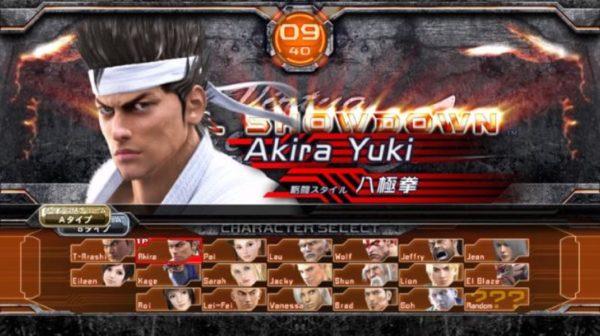 yakuza_6_VF5_01