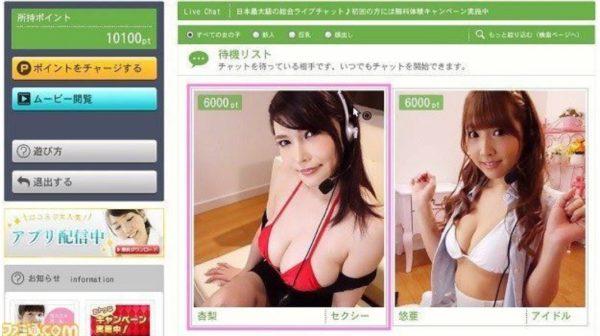 yakuza_6_livecam