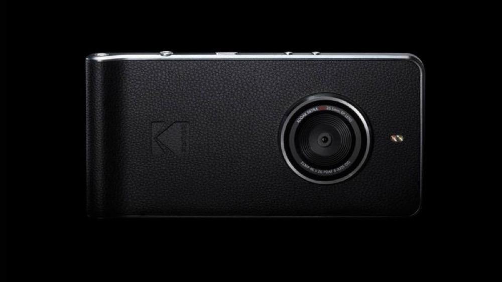 kodak-ektra-smartphone-photo