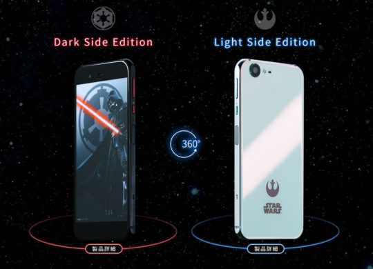 star-wars-phone